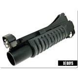 D-BOYS 3in1 M203 Grenade Launcher (Short)
