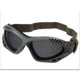 Metal Mesh, no fog mask, Goggle (olive drab) Airsoft