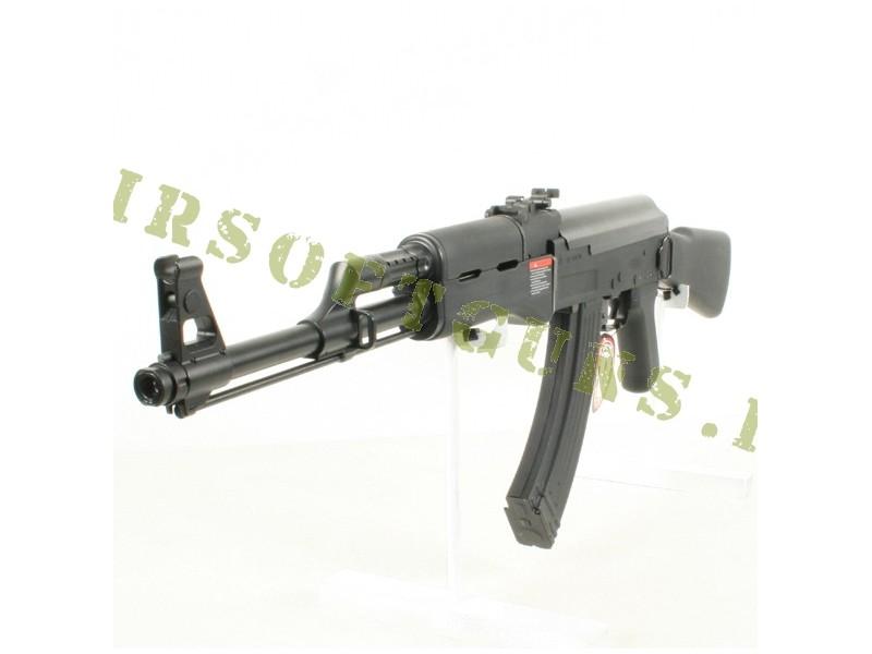 airsoft combat machine