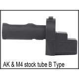 AK & M4 stock tube B type